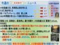 【2017/09/13金八アゴラ】(2/8)小田急線、沿線火災で延焼【ATS解除ボタン無し】